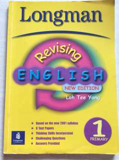 Primary 1 English book