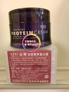 🚚 NPPE 采蒂免沖洗護髮膜150ml