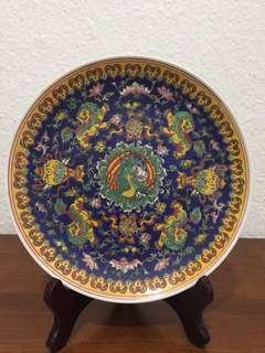 Auspicious Cloisonné Plate