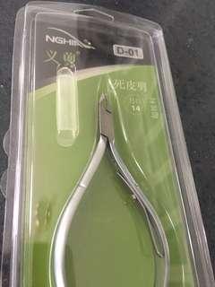 Brand New Nghia Cuticle Cutter