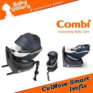 Blove 日本 Combi Safety Car Seat 嬰兒安全椅 BB汽車安全座椅 Culmove 360 Isofix 汽車安全椅 #CB08A