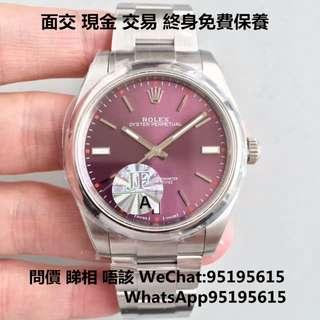 勞力士Rolex 114300 紅葡萄色 39mm 自動機械手錶 地鐵站面交 免定金