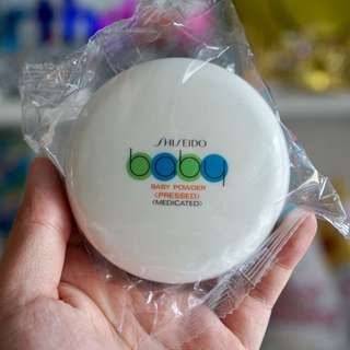 Shiseido baby pressed powder (medicated)