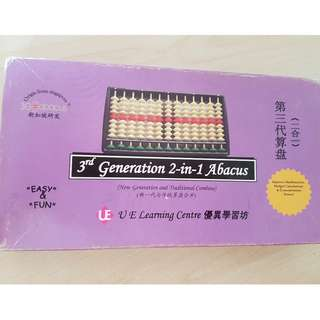 3rd Generation 2-in-1 Abacus (Good Condition)