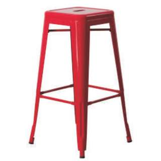 barstool chair