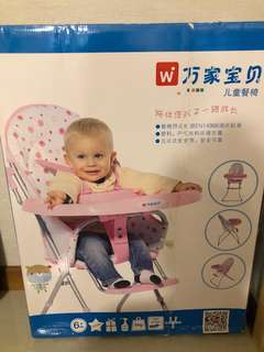 Baby Foldable children high chair