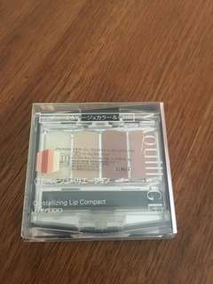 Brand New Shiseido Maquillage Crystallizing Lip Compact No.31