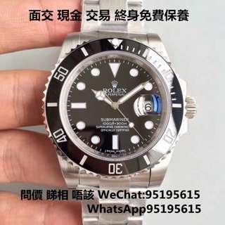 Rolex 勞力士 Submariner 116610 116610LN 黑十 V7版  40mm