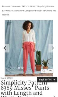 SIMPLYCITY PATTERENS PANTS NUDE
