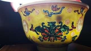 Yellow Glaze Rice Bowl