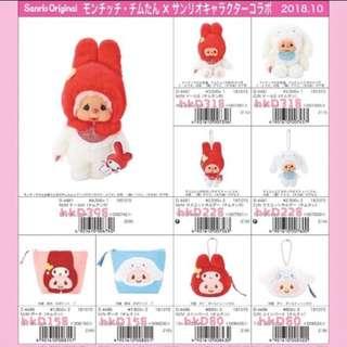 預訂10月Sanrio推出Cinnamon  pom pom Purin MyMelody Hello Kitty keroppi x Monchhichi 玉桂狗布甸狗公仔