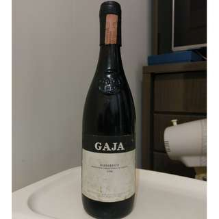 GAJA Barbaresco 1996