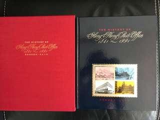 香港郵政歷史一百五十年紀念冊