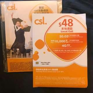 CSL 48HKD Prepaid 4G SIM card