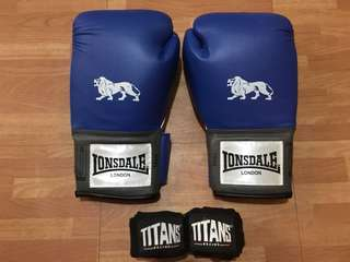 Lonsdale pro training glove with hand wraps (titan boxing)