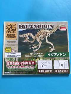 BN Dinosaur Wood 3D Self Assemble Model