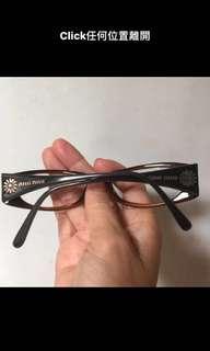 💯real miu miu 眼鏡😍👍❤️😊二手,新舊看圖,可SF到付。