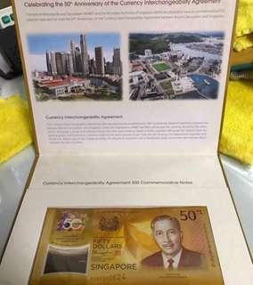 Commemorative Notes (complete set w original folder)