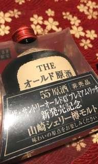 日本三得利old 原酒55%酒辦50ml一支。