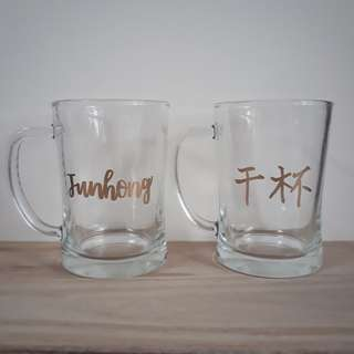 Personalized Beer Mug Customised Beer Mug Birthday Present Graduation Gift Wedding Gift Farewell Gift Father's Day Gift Gift for Boyfriend Couple Teachers Day Gift Corporate Gift Housewarmibg Gift Emboss Embossed Calligraphy