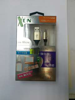 USB to Micro USB Mobile cable 快差線