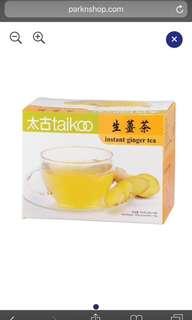 太古牌生薑茶
