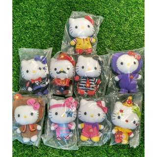 Hello Kitty McDonald's Dolls