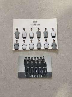 KPOP 絕版 EXO官方周邊 STARDIUM+XOXO 大卡 一套