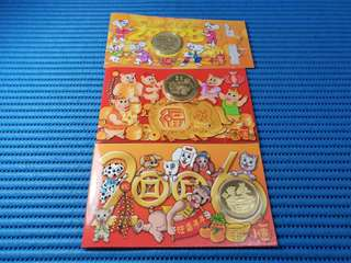 2006-2016 Singapore Mint's Gold Plated Lunar Medallion: Dog, Boar, Rat, Ox, Tiger, Rabbit, Dragon, Snake, Horse, Goat & Monkey in folder ( Lot of 11 Pieces. No Notes )