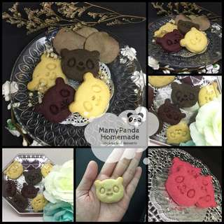 MamyPanda Homemade Cookies