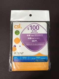 (包郵)Csl 3合1電話卡