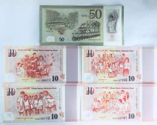 SG50 COMMEMORATIVE Notes
