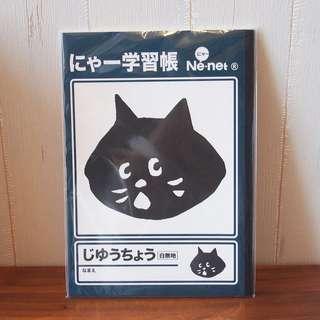 日本Ne-net nya貓貓文具notebook學習帳