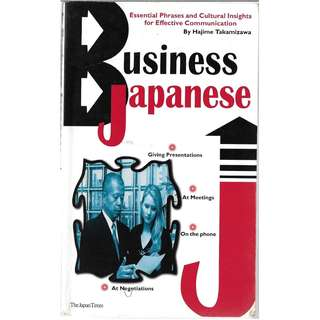 Business Japanese Phrase