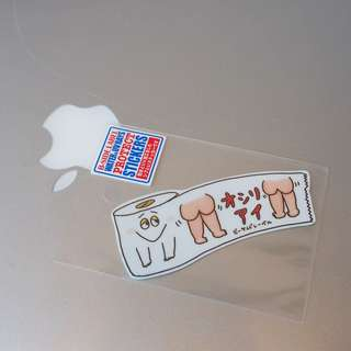 日本b side label貼紙廁紙