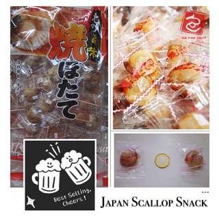 Best Seller | Scallop Instant Snack