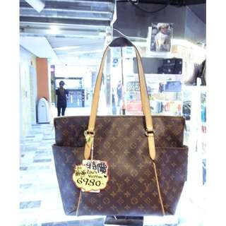 LV Louis Vuitton Brown Monogram Shopping Tote Shoulder Handbag Hand Bag 路易威登 啡色 LV花 老花 手挽袋 手袋 肩袋 袋 購物袋