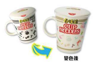 合味道香港發售30週年紀念變色杯 碗杯連蓋超大容量