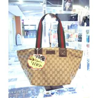 Gucci GG Logo Monogram Brown Canvas Shoulder Handbag Hand Bag 古馳 啡色 帆布 手挽袋 手袋 肩袋 袋