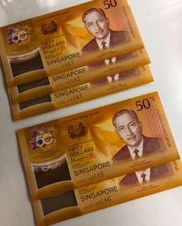 CIA 50 Singapore Brunei Commemorative Note (numbers in order) ❤️❤️