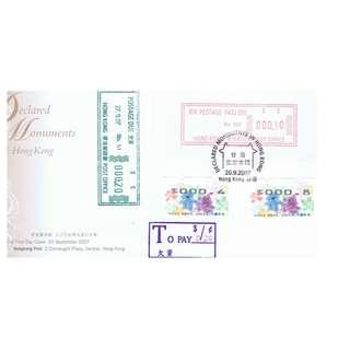 TO PAY-2007-0920-SP-香港法定古蹟封貼紅一角+紫荊花票-特別印,補貼綠欠資票,加蓋矩形欠資印