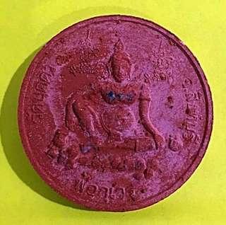 🚚 Phra Jatukam & Jambhala Amulet year 2007 by Luang Tia Suparat - Red Powder