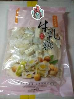 夏威夷果牛軋糖,600克/包/$650元,現貨