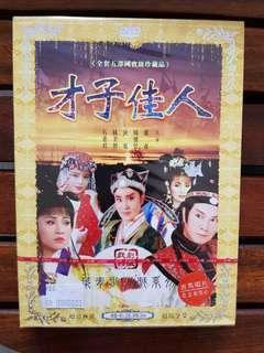 Hokkien Opera