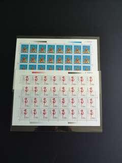 C13  1998-1戊寅年第二轮虎年生肖邮票2全