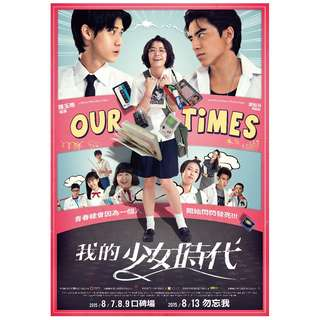 Our times movie posters