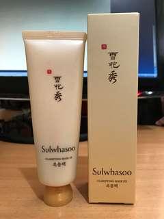 Sulwhasoo Clarifying Mask EX 50ml