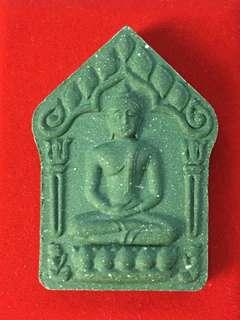 LP Koon 2557 Khun Paen