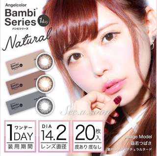 🎈Angelcolor Bambi Series Natural 💖1day 日拋 自然系 隱形眼鏡 美瞳