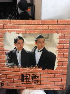 風雲 黑膠唱片 陳少偉 鄭敬基